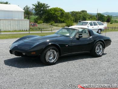 1979 corvette for sale 1979 corvette. Cars Review. Best American Auto & Cars Review